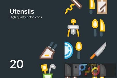 Utensil Icons Z2H793Z 1