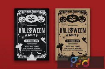 Halloween Party Flyer AFBFD9D 5