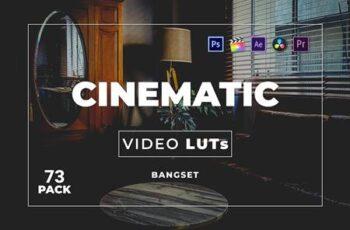 Bangset Cinematic Pack 73 Video LUTs THL7RSC 4
