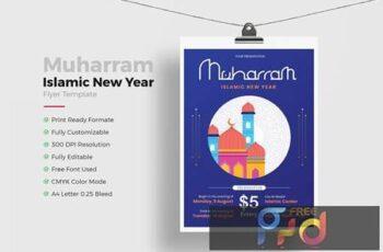 Islamic New Year Flyer Template G2TD5L3 2