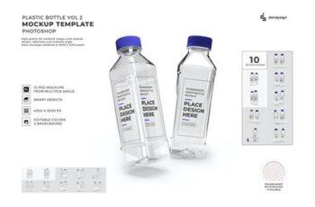 Plastic Bottle Mockup Template Set Vol 2 TBBXCHN 2