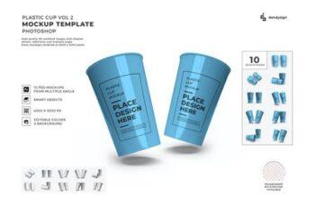 Plastic Cup Mockup Template Set Vol 2 6PX3Q3D 1