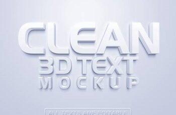 3D Text Mockup 20619579 6